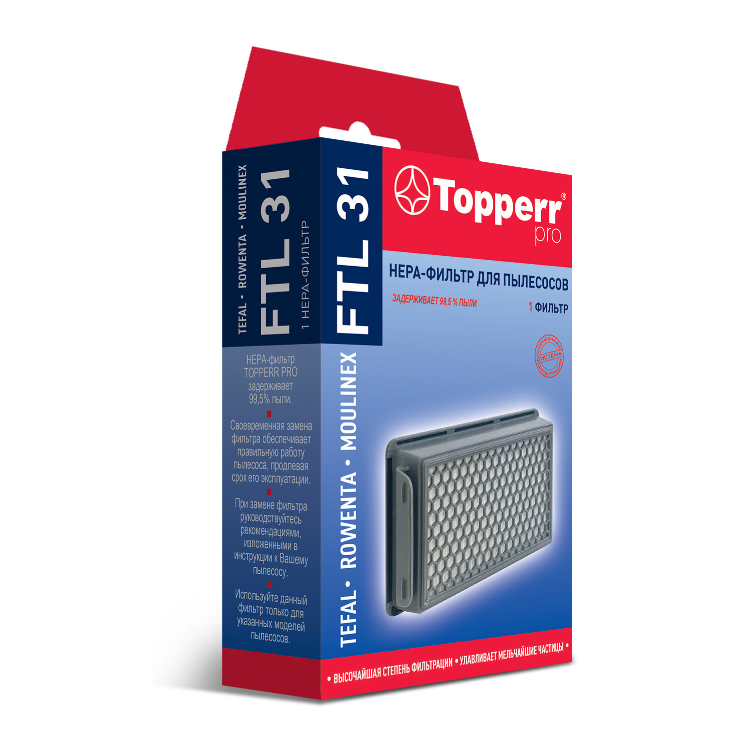 НЕРА фильтр Topperr FTL31 для пылесосов TEFAL, ROWENTA, MOULINEX серий Compact Power Cyclonic, Compact Power 3A и Powerline Extreme